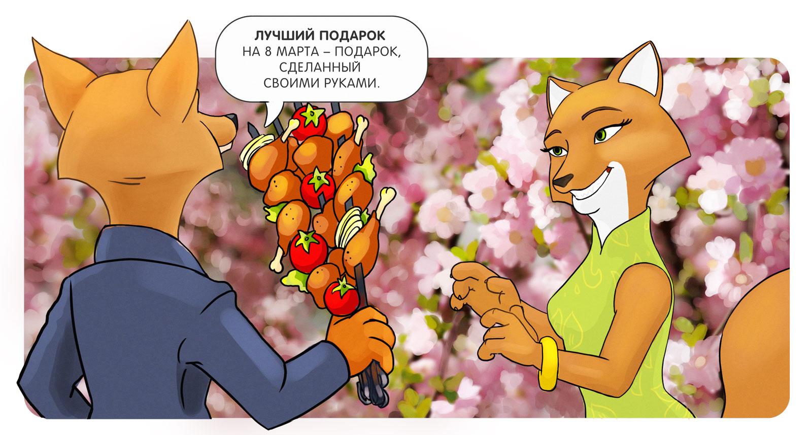 3_march_Troekurovo_smartians