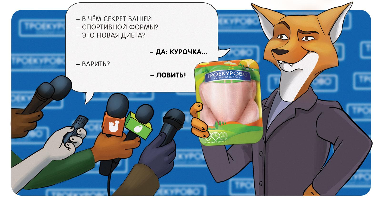 4_april_Troekurovo_smartians