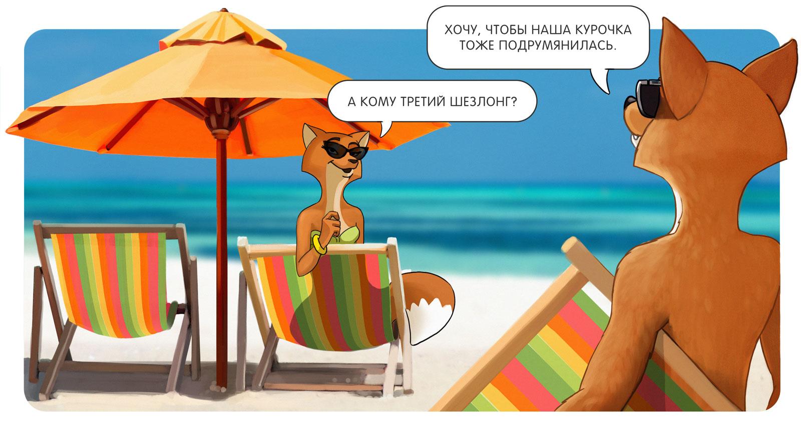 7_july_Troekurovo_smartians