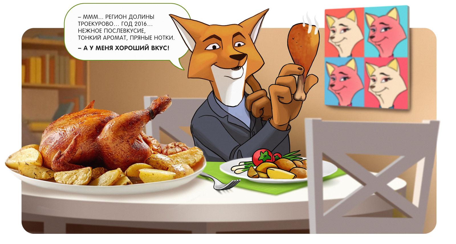 8_august_Troekurovo_smartians