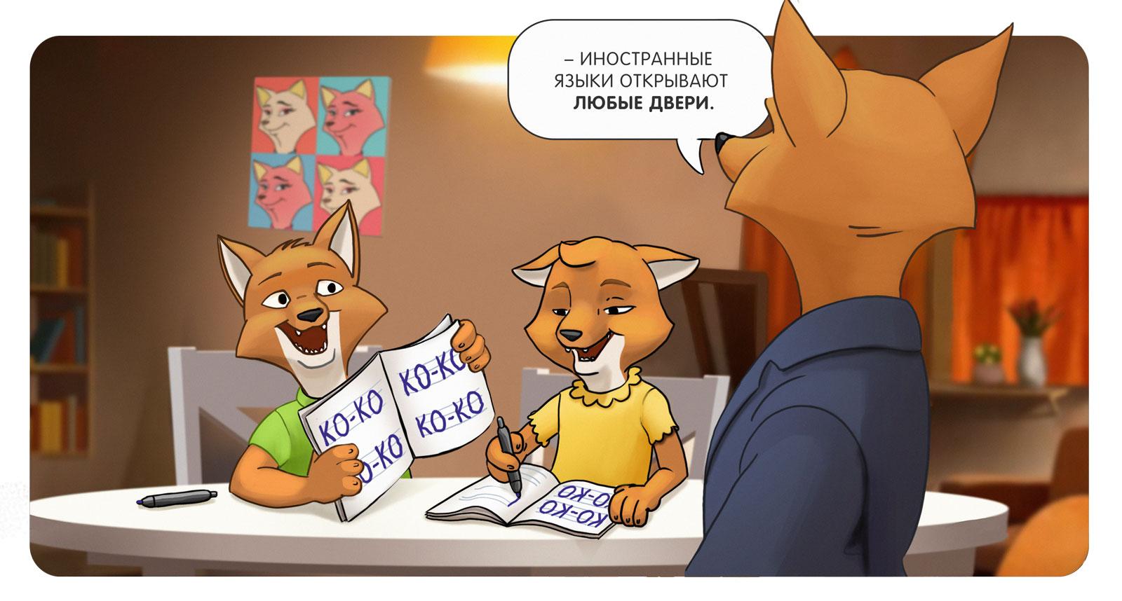 9_september_Troekurovo_smartians