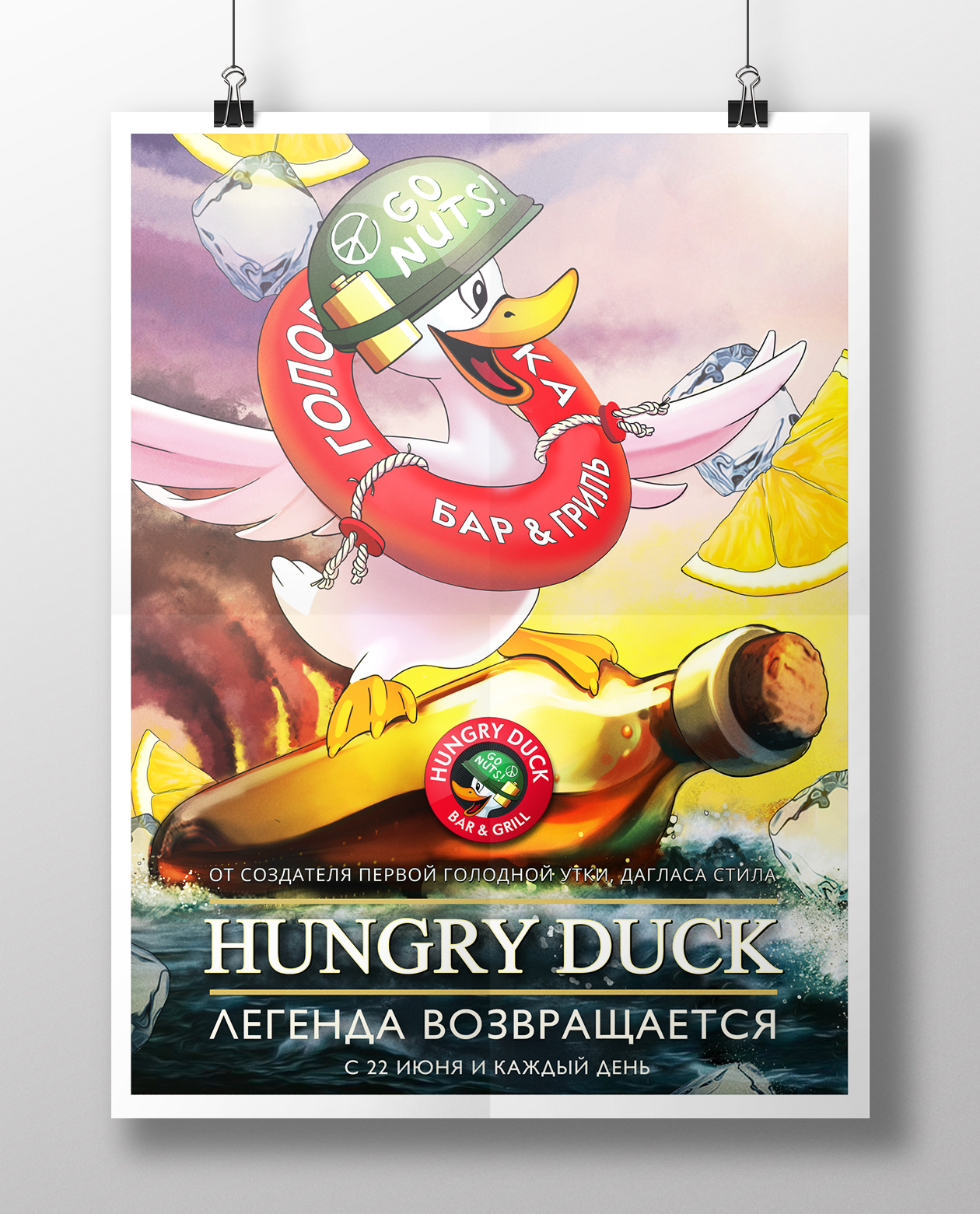 Hungry_Duck_Poster