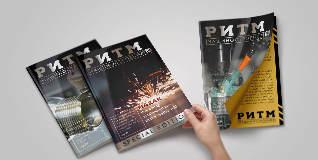 magazine_smartians_ritm